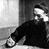 谁是中国近代史上最成功的爹?