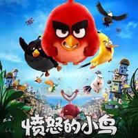 从现在到七月初,有哪些不错的新电影值得带孩子去看?