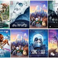暑假观影大全:最优秀的电影、动画片和纪录片都在这里啦 ...