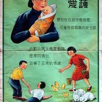 无意看到1952年的教育海报,才发现现在的教育多么失败