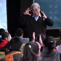 假如让我再做老师,我一定这样做!这位著名特级教师的心声令人深思
