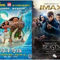 这个周末有两部亲子大片上映,也许和孩子去趟电影院是个不错的选择 ...