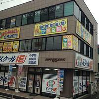 日本少子化下的升学压力