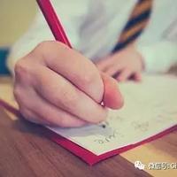 如何帮助孩子缓解考试焦虑?