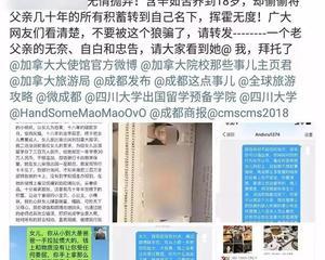 中国父母最大的失