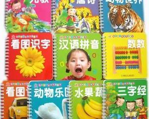 书单系列1:周岁
