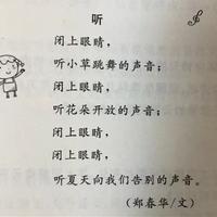 亲子阅读是如何改善儿子的语言能力的