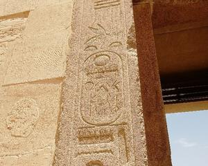 埃及,埃及之卢克