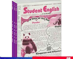 有什么好英语报刊