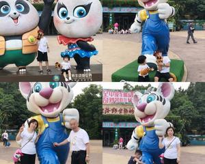 广州长隆野生动物