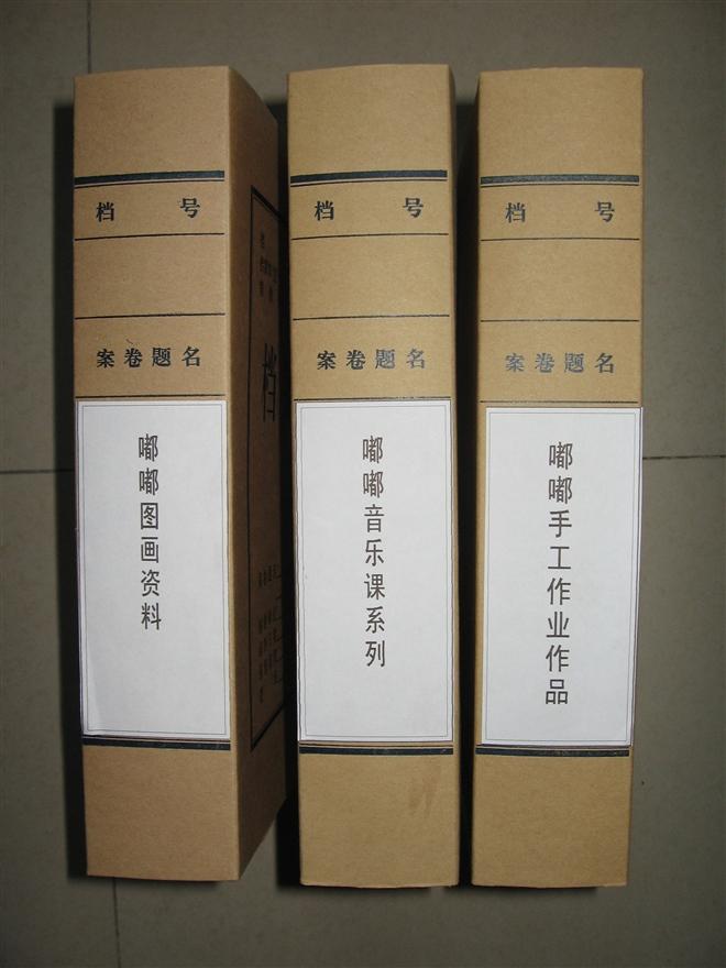 档案盒图片_最好的收纳盒-档案盒