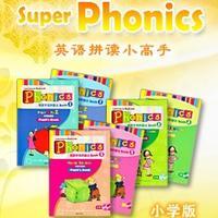 Super Phonics 少儿字母拼读教材