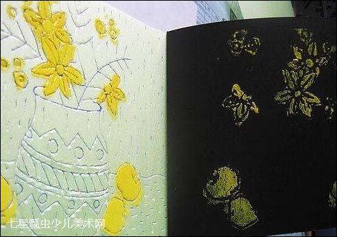 画画:用海绵纸做版画