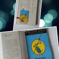 读《多米尼克的冒险》,自编小人书